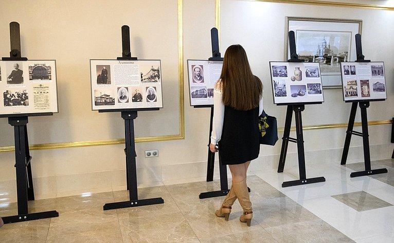 Открытие выставки «Памятники Отечества. Великое Наследие. Завещано России»