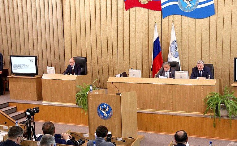 44-я сессия Государственного Собрания– Эл Курултай Республики Алтай