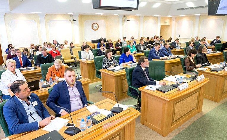 ВСовете Федерации прошло заседание «круглого стола», посвященное организации безопасного отдыха детей