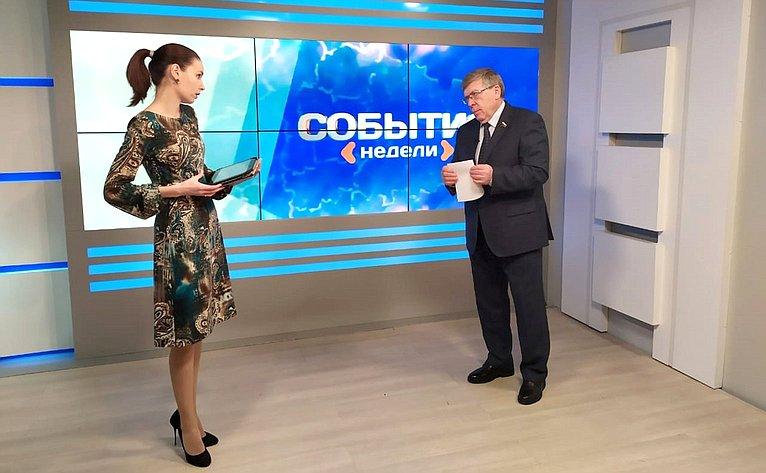 Валерий Рязанский ответил навопросы журналистов, касающиеся Послания Президента Российской Федерации Федеральному Собранию