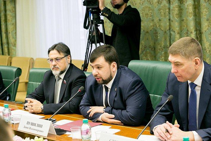 А. Пушилин назаседании Комитета общественной поддержки жителей Юго-Востока Украины