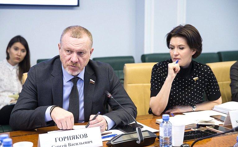 Сергей Горняков иМаргарита Павлова