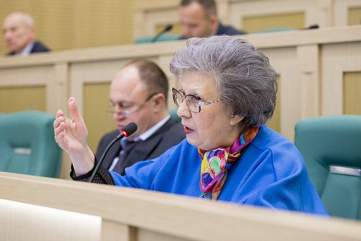 366-е заседание Совета Федерации Горячева