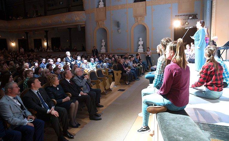 Валентина Матвиенко приняла участие воткрытии международного фестиваля «Другое искусство»