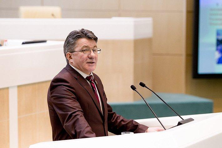 367-е заседание Совета Федерации Озеров