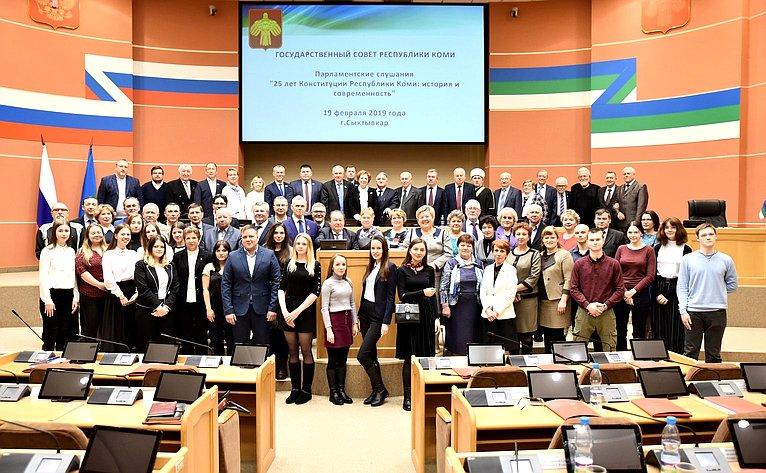 Валерий Марков принял участие впарламентских слушаниях натему «25 лет Конституции Республики Коми: история исовременность»