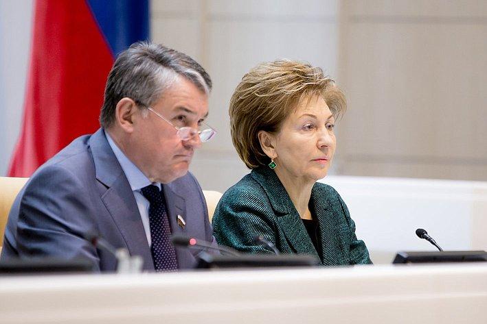 367-е заседание Совета Федерации Воробьев и Карелова