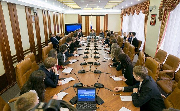 Встреча Г. Кареловойс представителями молодежного правительства Воронежской области