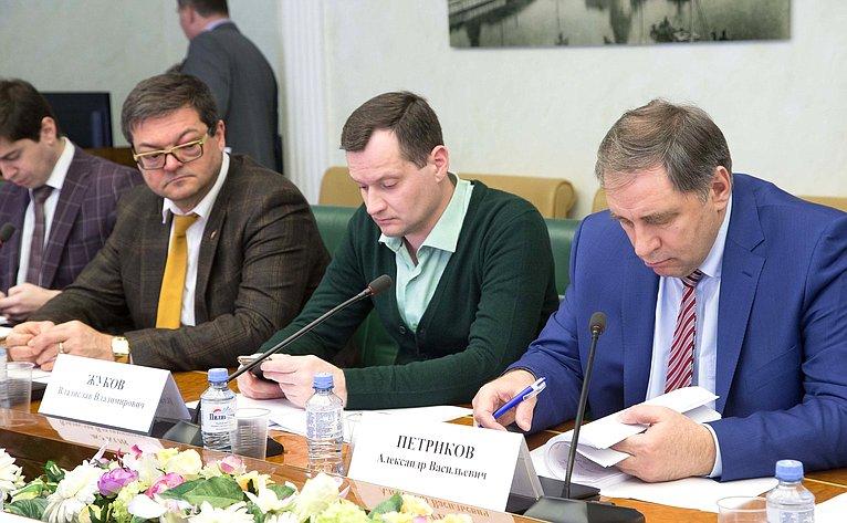 Заседание Экспертного совета при Комитете повопросу реализации проекта создания инновационного научно-технологического центра «Мичуринская долина»