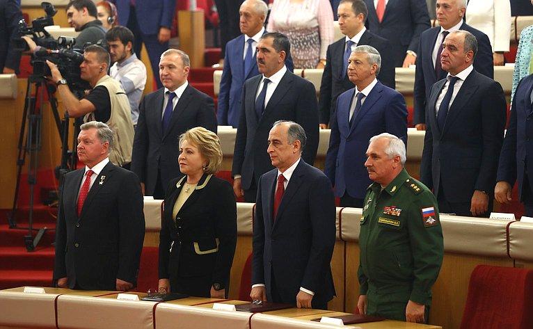 Торжественное мероприятие, посвященное 460-летию единения народов Кабардино-Балкарии иРоссии