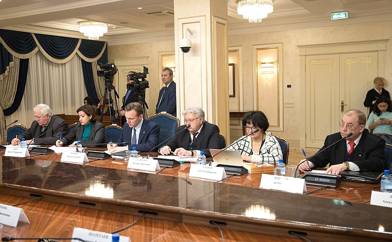 Заседание «круглого стола», посвященное созданию «Черной книги вмешательства вовнутренние дела суверенных государств в21 веке»