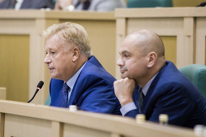 356 заседание СФ Тягачев и Еремеев