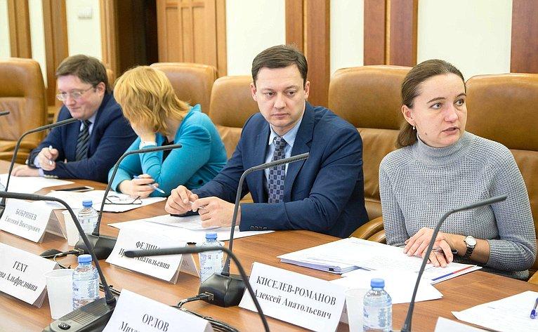 Совещание позаконопроекту «Одетском питании иовнесении изменений вотдельные законодательные акты РФ»