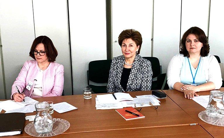 Г. Карелова приняла участие вовстрече вВене спредставителями Организации Объединенных Наций попромышленному развитию