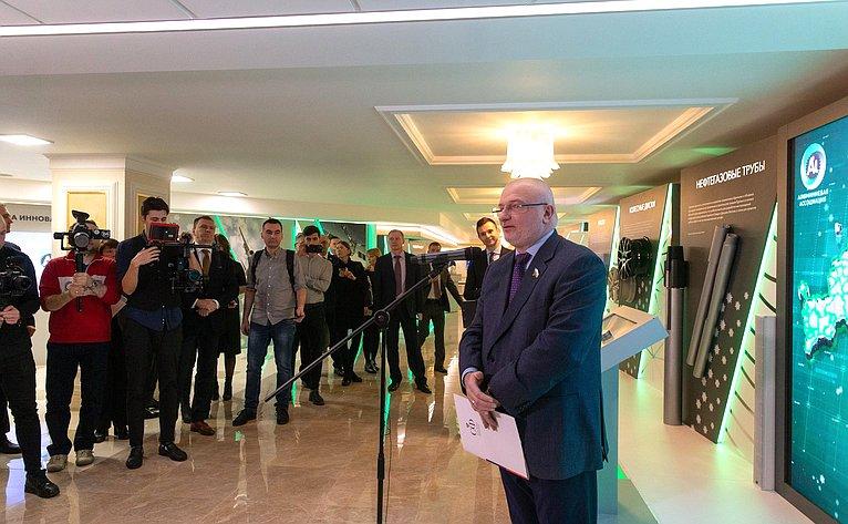 Открытие выставки «Алюминий как основа инновационного развития регионов»