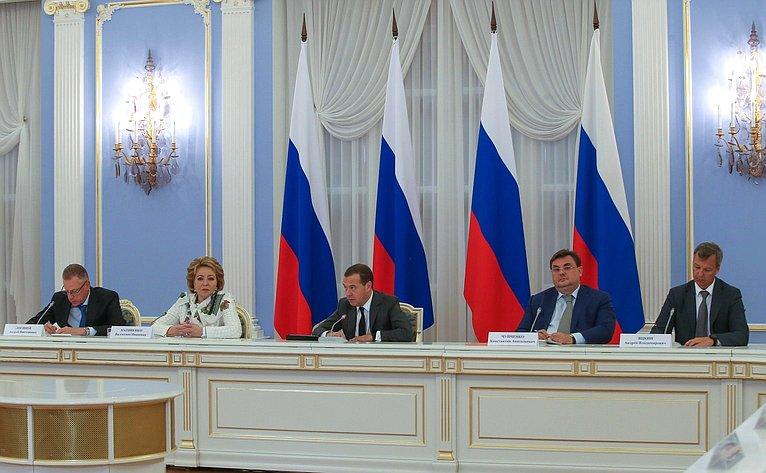 Встреча членов Совета палаты СФ сПредседателем Правительства РФ