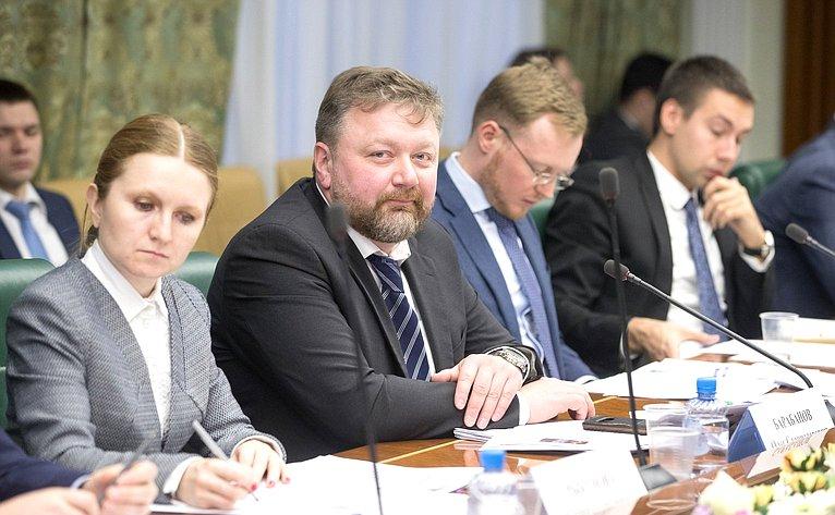 Заседание межкомитетской временной рабочей группы помониторингу мер Правительства РФ побезопасному обращению сотходами