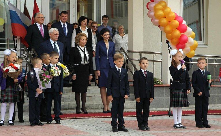 Председатель Совета Федерации открыла вСанкт-Петербурге новую школу