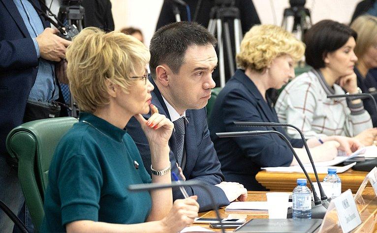 Парламентские слушания натему «Перспективы, темпы ипроблемы газификации всубъектах Российской Федерации»