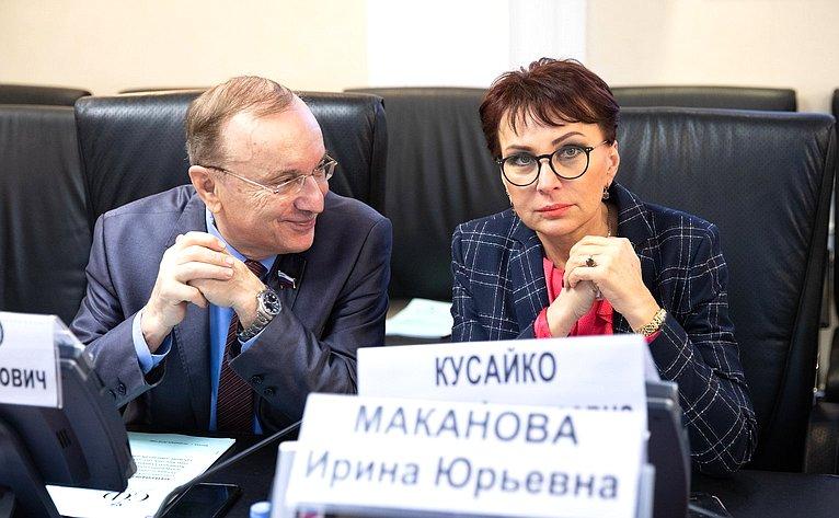 Игорь Чернышенко иТатьяна Кусайко