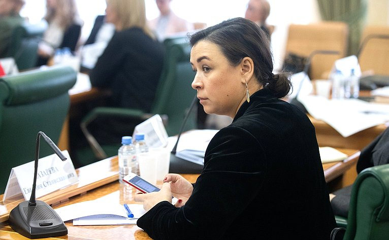 Второе заседание Совета Евразийского женского форума