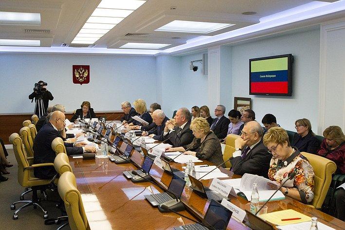 О внесении изменений в постановление правительства российской федерации от 11 июля