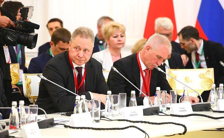 Пленарное заседание Совета губернаторов России иЯпонии