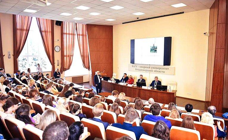 Ольга Хохлова приняла участие впервом Всероссийском форуме «Традиционные семейные ценности вмолодежной среде»