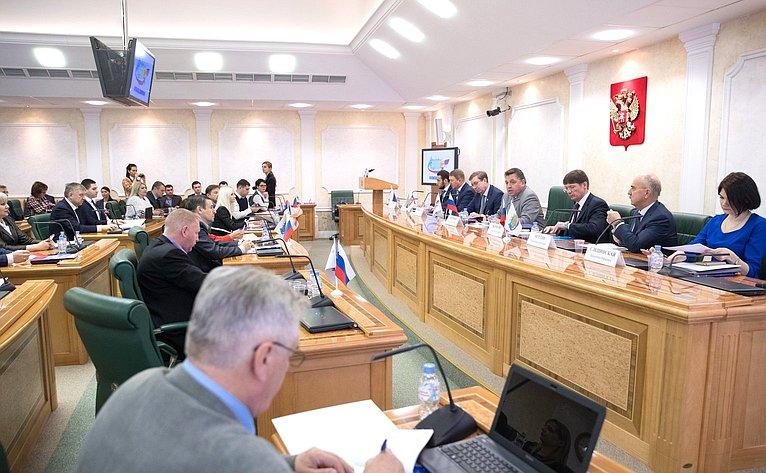 Конференция натему «Участие общественных потребительских объединений вреализации Стратегии государственной политики вобласти защиты прав потребителей всубъектах РФ»