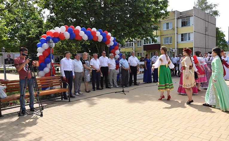 В. Бекетов вКраснодарском крае