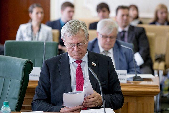 Г. Савинов Заседание Совета по вопросам интеллектуальной собственности, посвященное обсуждению проекта концепции долгосрочной государственной стратегии в области интеллектуальной собственности