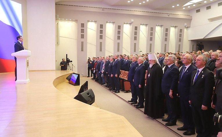 Фарит Мухаметшин принял участие взаседании, накотором губернатор Самарской области Дмитрий Азаров обратился спосланием кГубернской Думе ижителям региона