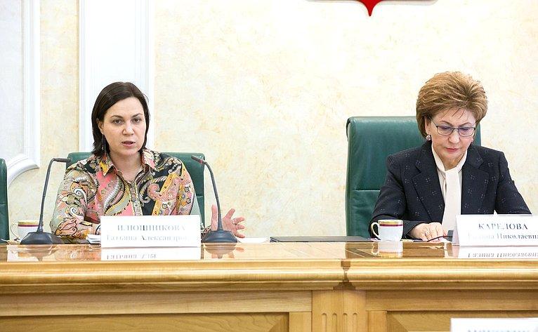 Заседание Совета поразвитию социальных инноваций субъектов РФ натему «Фонды целевых капиталов– новые возможности для развития некоммерческих организаций»