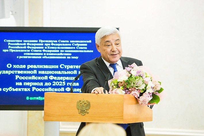 Заседание Президиума Совета законодателей РФ и Консультативного совета по межнациональным отношениям -11 Фарид Мухаметшин