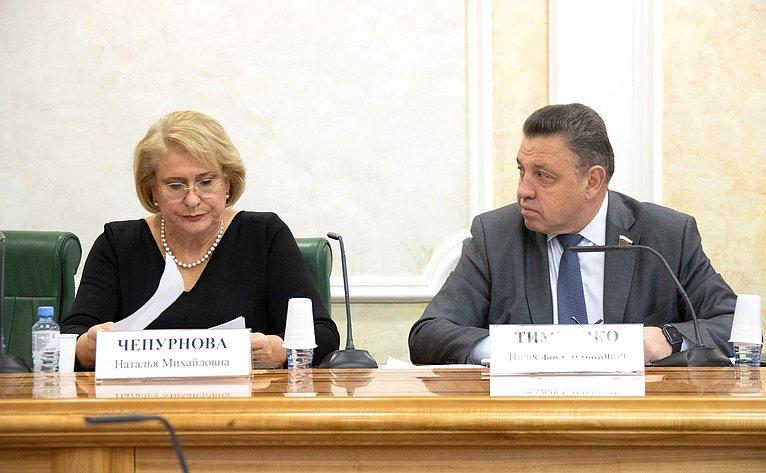 Наталья Чепурнова иВячеслав Тимченко