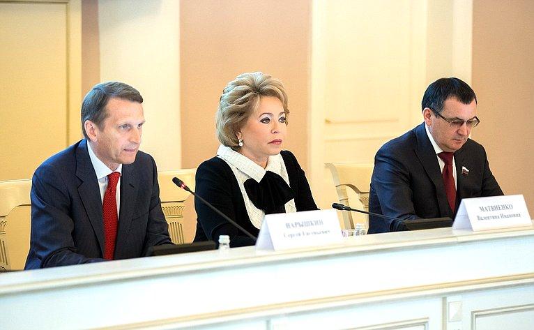 С. Нарышкин, В. Матвиенко иН. Федоров назаседании Президиума Совета законодателей