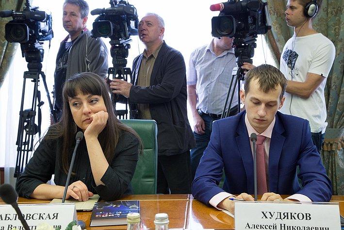 Комиссия по Украине-4
