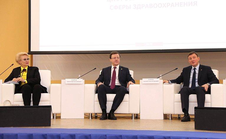 Заседание Совета поразвитию цифровой экономики при Совете Федерации натему «Цифровая медицина»