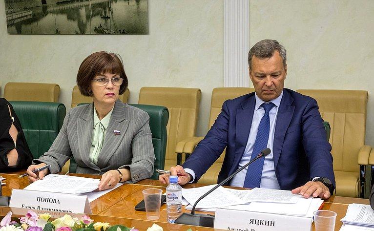 Елена Попова иАндрей Яцкин