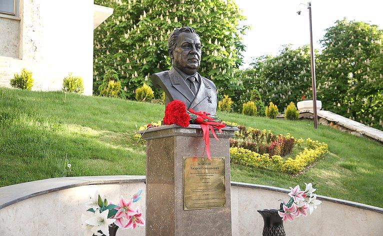 Памятник Герою России, Чрезвычайному иПолномочному Послу А. Карлову