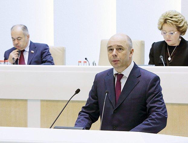 341-е заседание Силуанов-5