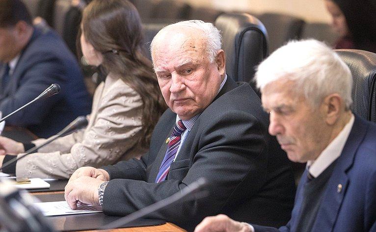 Заседание Экспертного совета при Комитете СФ попродовольственной политике иприродопользованию