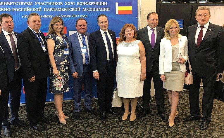 А. Башкин принял участие взаседании Южно-Российской Парламентской Ассоциации