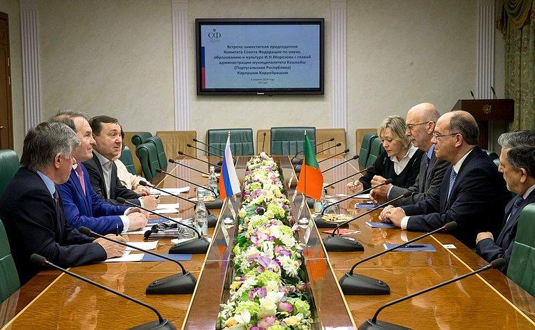 Встреча Игоря Морозова сглавой администрации муниципалитета Кашкайш (Португалия) Карлушем Каррейрашом