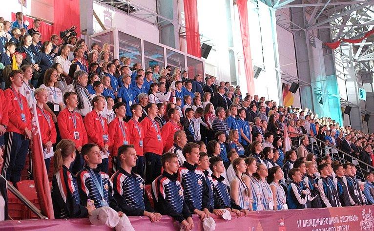 Торжественное открытие VI Международного фестиваля школьного спорта государств-участников СНГ