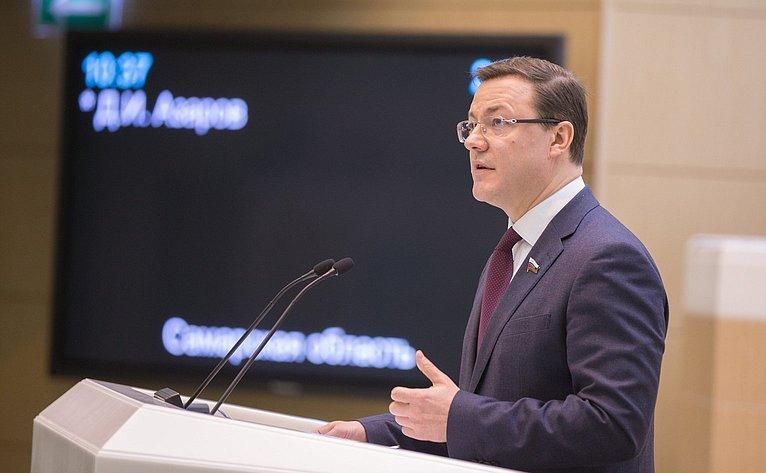 Д. Азаров. 386-е заседание Совета Федерации