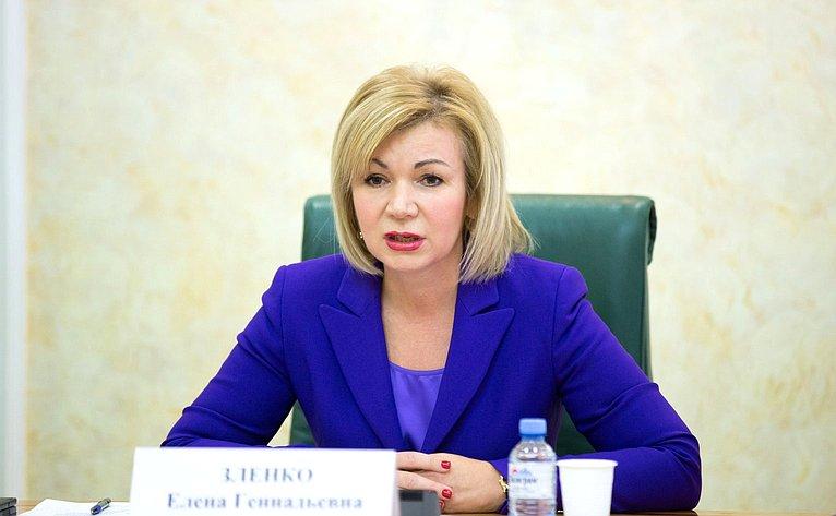 Елена Зленко