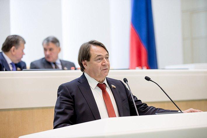 Шатиров 380-е заседание Совета Федерации