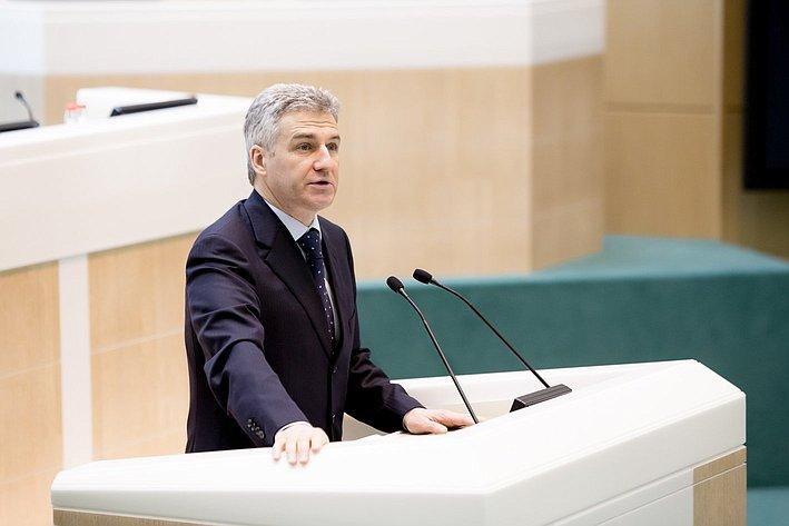 367-е заседание Совета Федерации Служба судебных приставов