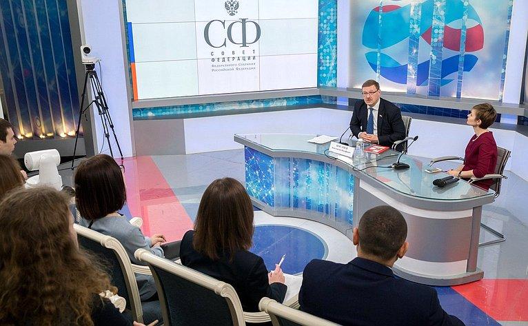 Встреча К. Косачева сгруппой студентов-участников курса «Общественная дипломатия»